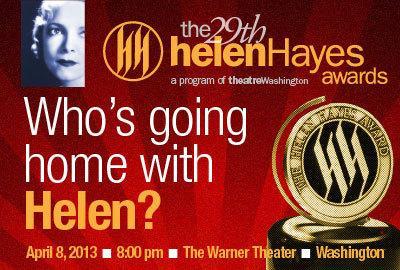 helen-hayes-ceremony