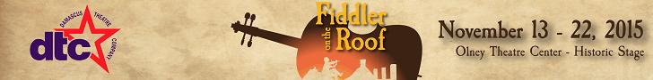 Fiddler Banner Ad (1)