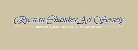 russian chamber art society banner