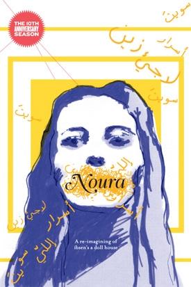 Noura_web