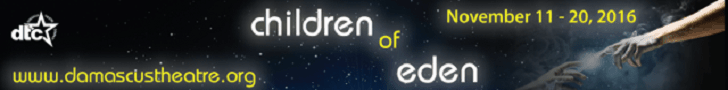 children-of-eden-banner