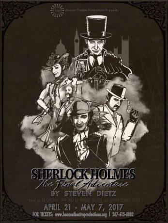 Artwork for Sherlock Holmes: The Final Adventure.