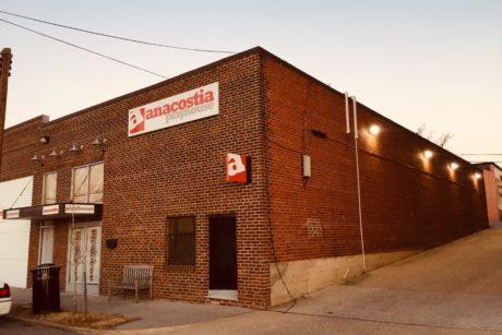 The Anacostia Playhouse. Photo courtesy of Nikki Peele.