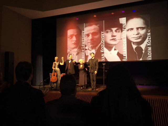 The Russian Chamber Arts Society's February 2019 concert. Photo courtesy of RCAS.