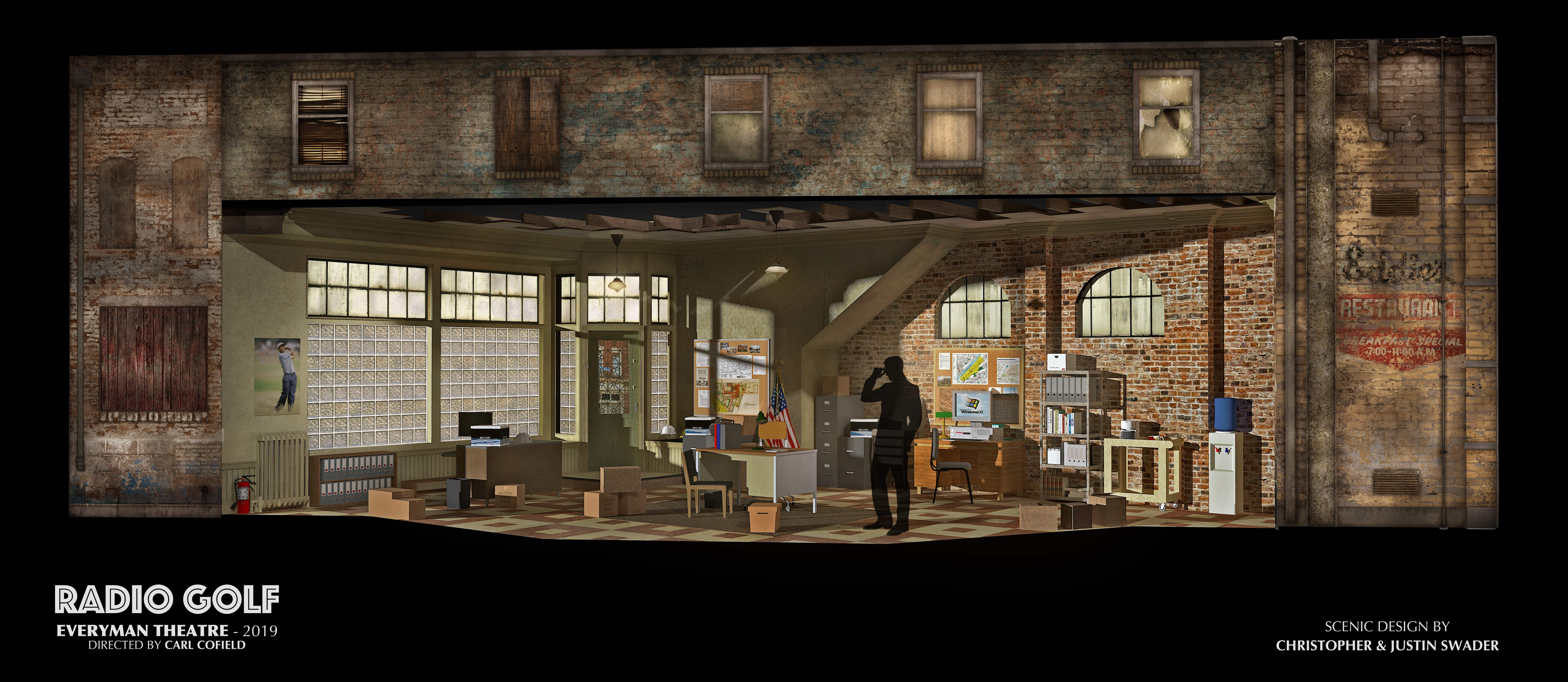 Artist rendering of the set of Radio Golf. Image provided by Everyman Theatre.